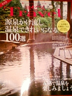 20121127084017.jpg