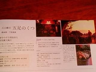 20121127084050.jpg