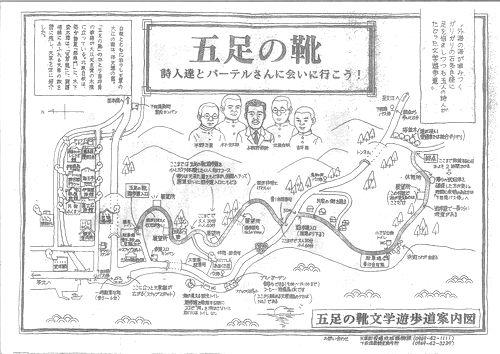yuhodomap.jpg
