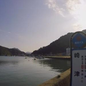 image21-300x300