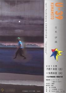yosimoto2