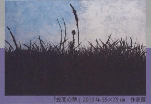 yosimoto3